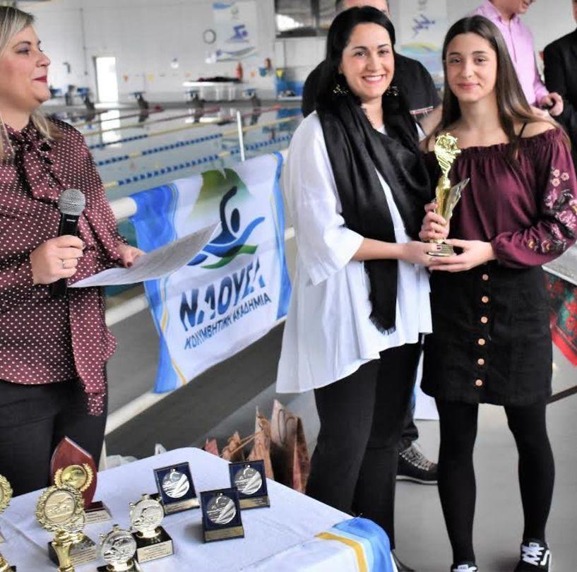 Κοπή Βασιλόπιτας και βραβεύσεις από την Κολυμβητική Ακαδημία 'Νάουσα