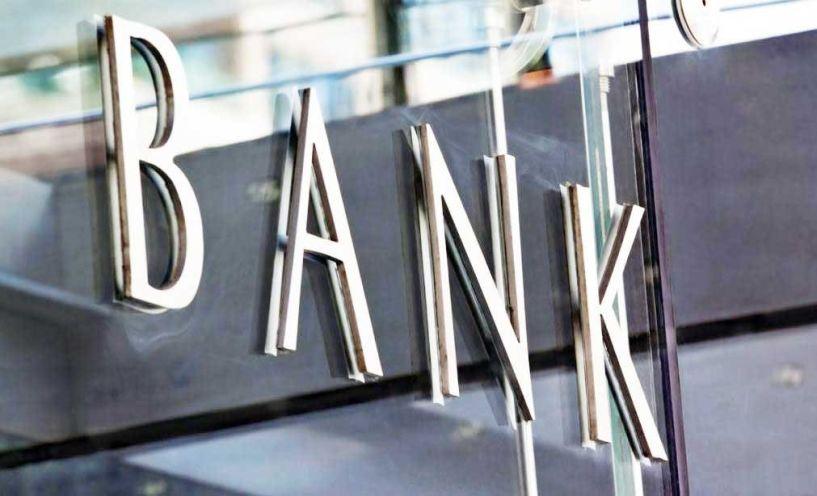 Περιορισμένες τραπεζικές συναλλαγές στις 2 & 5 Απριλίου λόγω του Πάσχα των Καθολικών