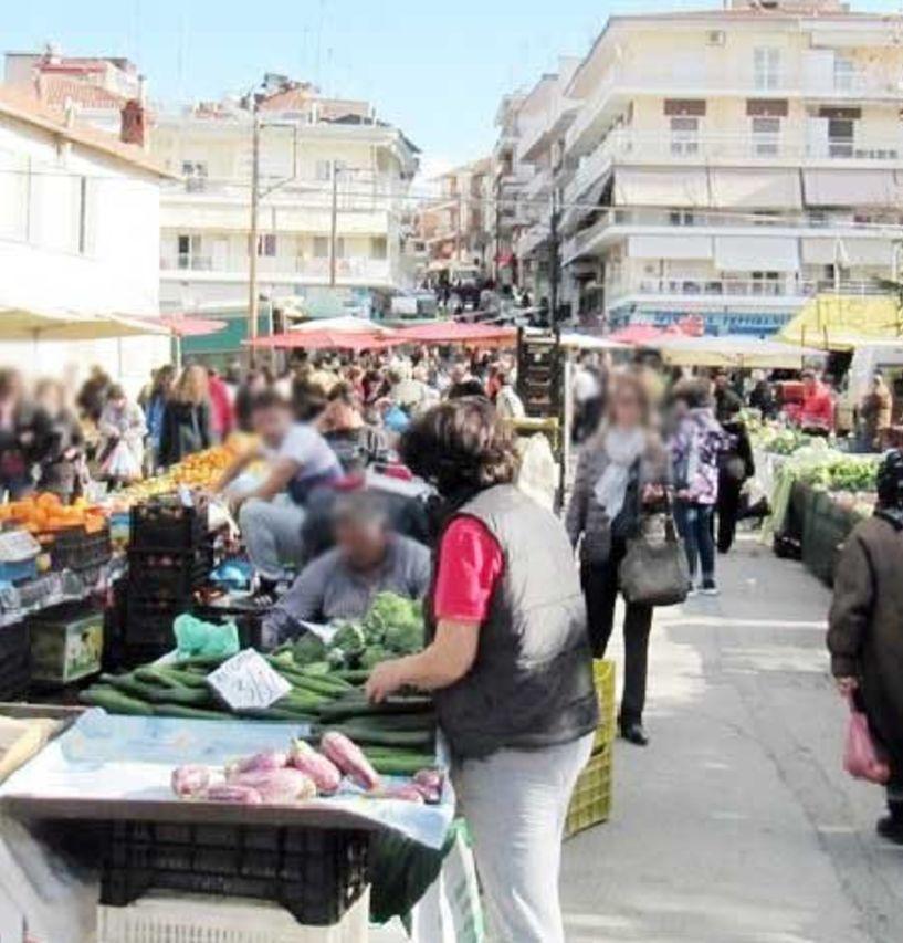 Με περιορισμούς οι Λαϊκές Αγορές στον δήμο Βέροιας - Αναστέλλεται η κυριακάτικη Αγορά των Ριζωμάτων