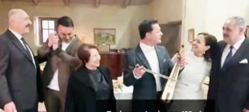 Στο γάμο του Προύσαλη και της Ρίζως οι αφοί Τσαχουρίδη