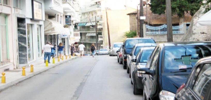 Κυκλοφοριακές ρυθμίσεις μέχρι και την Πέμπτη,  λόγω χωματουργικών εργασιών στην Αγίου Δημητρίου