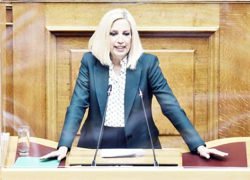 Αποσύρει την υποψηφιότητά της από την προεδρία του ΚΙΝΑΛ η Φώφη Γεννηματά, λόγω υγείας