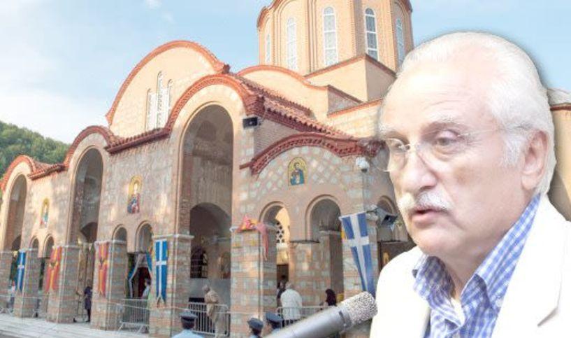 «Με την εικόνα της Παναγίας Σουμελά,   ήρθε και ο Πόντος στα υψώματα του Βερμίου» τονίζει ο Γ.  Τανιμανίδης, στον ΑΚΟΥ 99.6