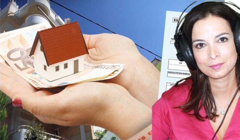Ιφιγένεια Βλαχογιάννη: «Οι ιδιοκτήτες ακινήτων δεν πληρώνουν απλά φόρους αλλά λύτρα!»