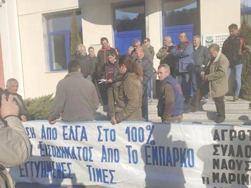 Οι αγρότες μετά την χθεσινή συμβολική κατάληψη του ΕΛΓΑ  ζητούν άμεση καταβολή των αποζημιώσεων από τις βροχοπτώσεις