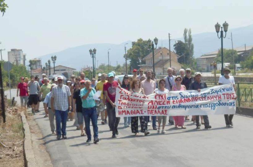 Κοινή συγκέντρωση διαμαρτυρίας εργατών και αγροτών έξω από την «Venus»