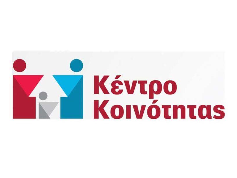 Πρόγραμμα εκπαίδευσης γονέων του Δήμου Βέροιας με θέμα: