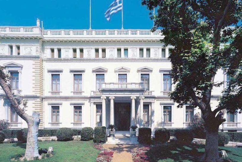 Στις 22 Ιανουαρίου η πρώτη ψηφοφορία για την εκλογή της Προέδρου της Δημοκρατίας