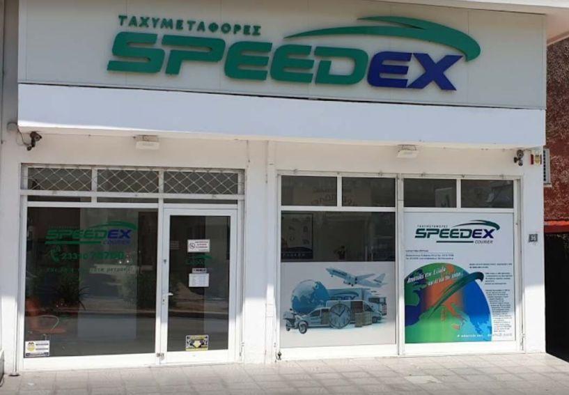 Βέροια: Προσπάθεια διάρρηξης της εταιρείας μεταφορών SPEEDEX - Τι δήλωσε στον ΑΚΟΥ 99.6 ο Χ. Τσιφλίδης