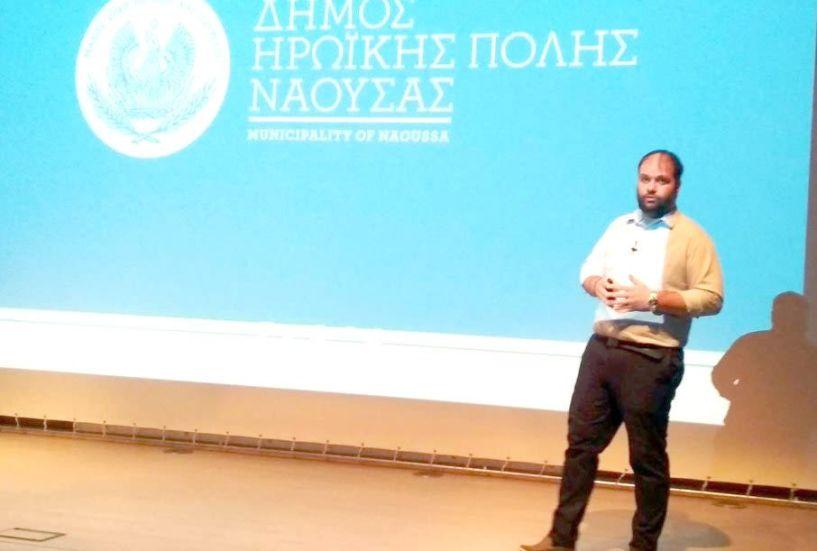 Τις παρεμβάσεις που προτείνονται για την ανάπτυξη του   ιστορικού κέντρου της πόλης παρουσίασε ο Δήμαρχος Νάουσας