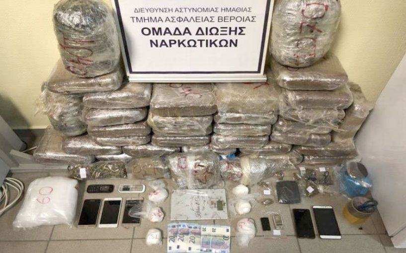 Ακόμη μια επιτυχία της Ομάδας Δίωξης Ναρκωτικών του Τμήματος Ασφάλειας Βέροιας