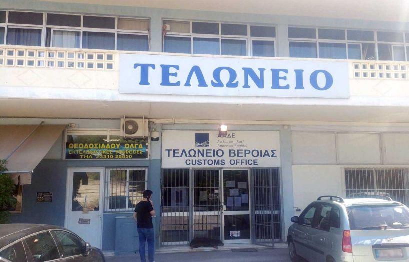 Μετά την 48ωρη απεργία, έρχονται 7 νέοι υπάλληλοι στο Τελωνείο της Βέροιας, δηλώνει ο υφ. Οικονομικών, Απ. Βεσυρόπουλος