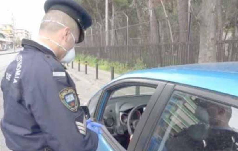Έλεγχοι της Ελληνικής Αστυνομίας για τα μέτρα αποφυγής της διάδοσης του κορωνοϊού