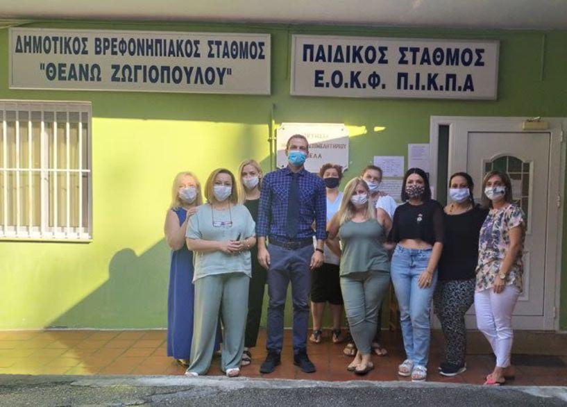 Βρεφικός σταθμός Θεανώ Ζωγιοπούλου: Έχουν τηρηθεί όλα τα προβλεπόμενα μέτρα διαφύλαξης της δημόσιος υγείας