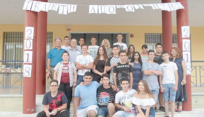 Το Γυμνάσιο Βεργίνας αποχαιρέτησε τους απόφοιτους της Γ' τάξης