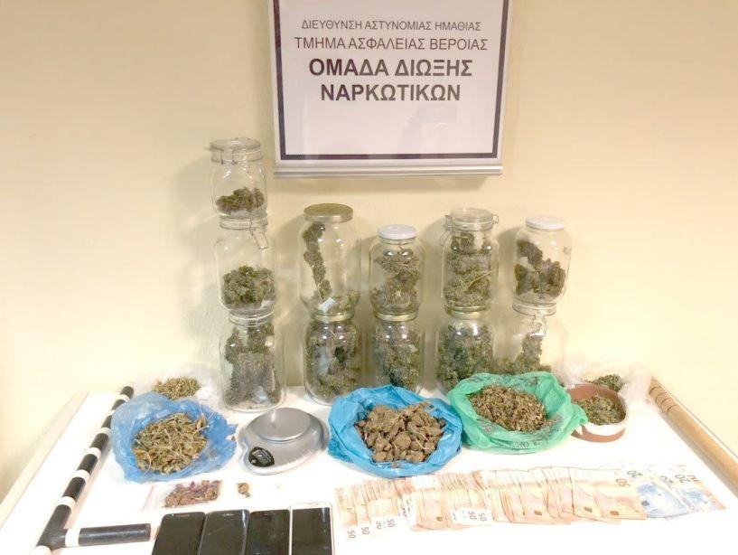 Συνελήφθησαν τρία άτομα για παράβαση της νομοθεσίας περί ναρκωτικών
