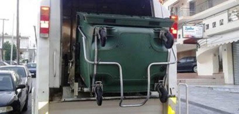 Πλύθηκαν για δεύτερη φορά  οι κάδοι στο Δήμο Νάουσας