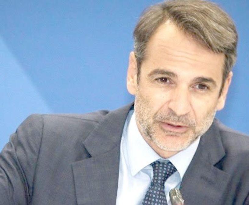 Μείωση φόρων και  ασφαλιστικών εισφορών, υποσχέθηκε ο Κ. Μητσοτάκης στους δικηγόρους