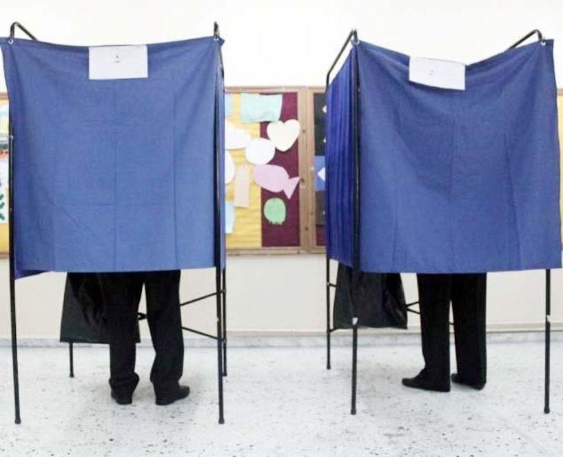 Με ποια σειρά θα ανοίξουν οι κάλπες την Κυριακή των εκλογών;