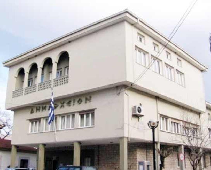 2 εκατ. ευρώ επιπλέον για το νέο Δημαρχείο  της Νάουσας ανακοίνωσε ο Ν. Καρανικόλας