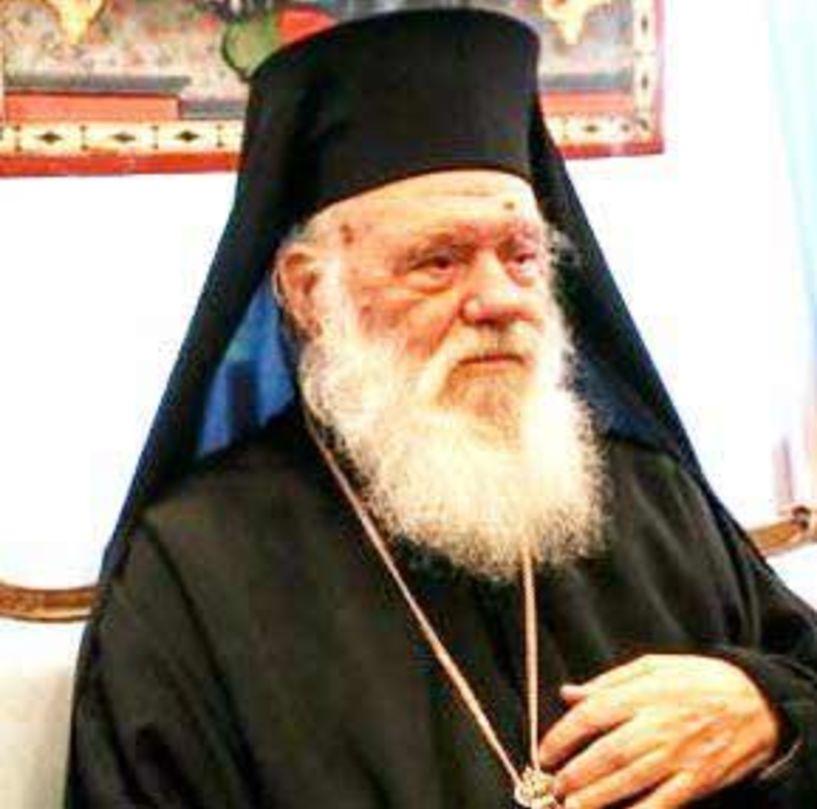 Αρχιεπίσκοπος Ιερώνυμος για την ημέρα των Τριών Ιεραρχών: «Είναι μια σχολική εορτή… Η αργία είναι  για τους τεμπέληδες»