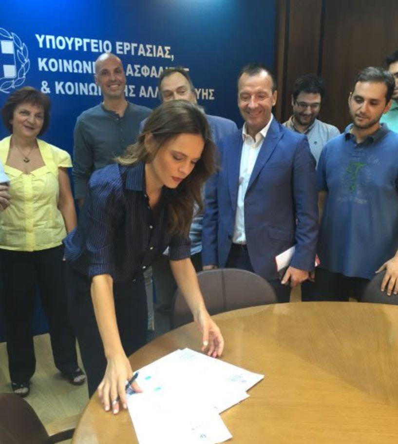 Υπογράφηκαν 4 κλαδικές συλλογικές   συμβάσεις εργασίας για Τράπεζες, Ναυτιλιακά, Γραφεία ταξιδιών και πρακτορειακές επιχειρήσεις