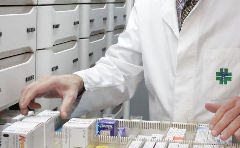 Εξετάσεις άδειας  άσκησης επαγγέλματος φαρμακοποιού  Οκτωβρίου 2018