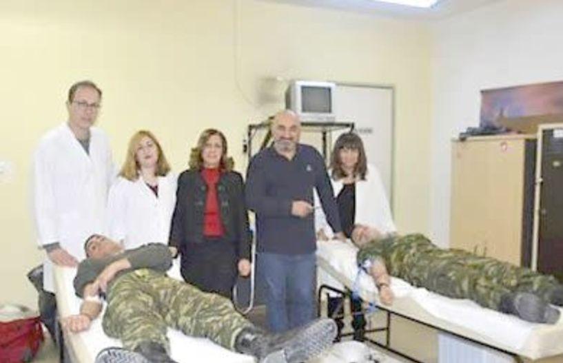 Ευχαριστήριο για τη συμμετοχή   στην εθελοντική αιμοδοσία