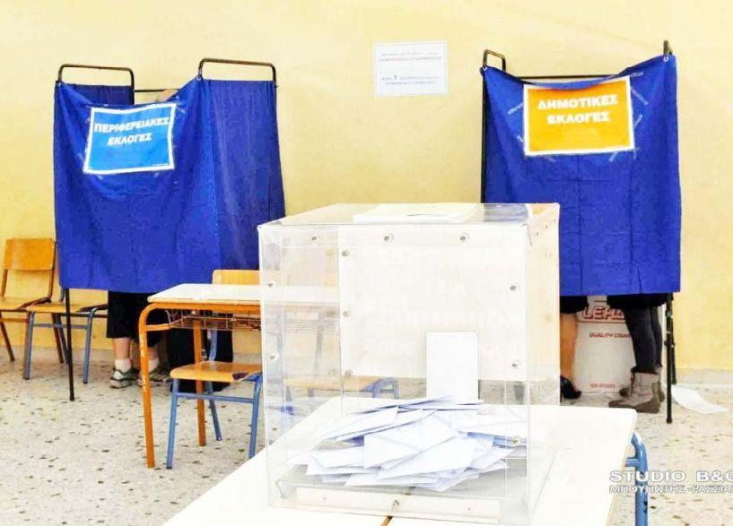 Πόσους υποψήφιους σταυρώνουμε για τον Δήμο Βέροιας;