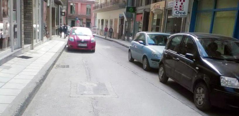 Πρωταπριλιάτικο παρκάρισμα
