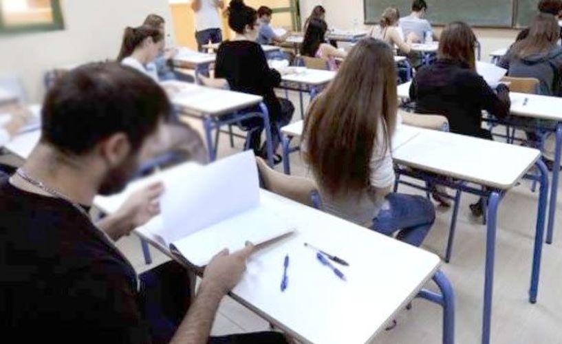 Ημερίδα για το θεσμικό πλαίσιο   και τις διαδικασίες   των Πανελλαδικών Εξετάσεων   για τις ειδικές ομάδες μαθητών