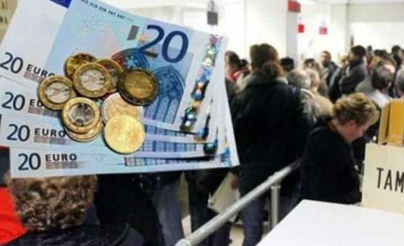 Τέλη Ιουλίου τα παρανόμως   παρακρατηθέντα του ΑΚΑΓΕ στους λογαριασμούς των συνταξιούχων