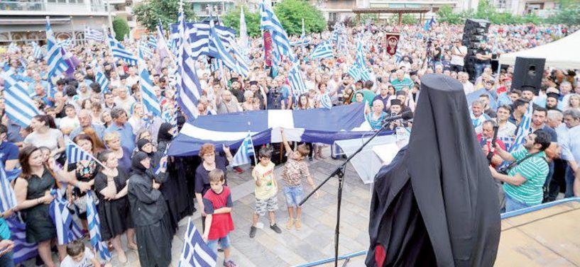 Συνάντηση προετοιμασίας για το συλλαλητήριο  της Αλεξάνδρειας