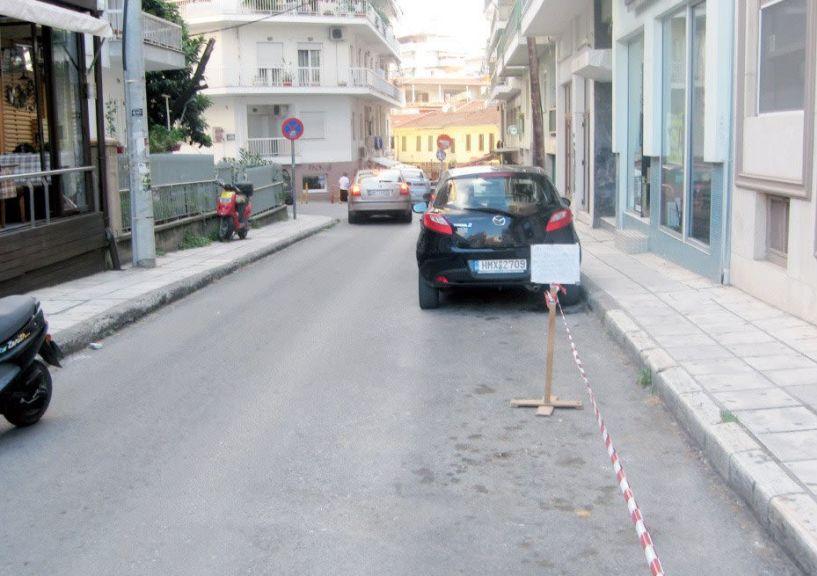Κλειστό σήμερα, τμήμα της Παστέρ,  λόγω εργασιών σε οικοδομή