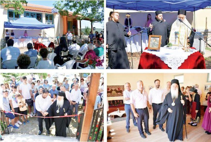Τη νέα της Στέγη εγκαινίασε η «Ντόλιανη» στην Κουμαριά