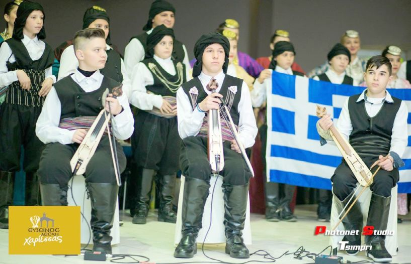 Η Εύξεινος Λέσχη Χαρίεσσας δίνει «λόγο και ρόλο» στα νέα παιδιά