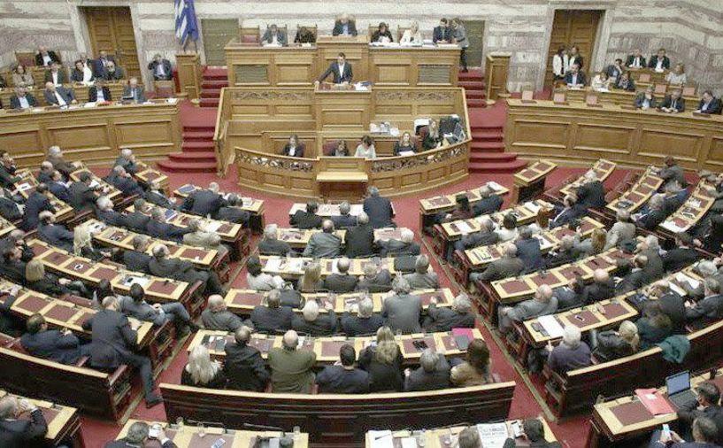 """Κορυφώνεται σήμερα στη Βουλή η """"μάχη""""  των κομμάτων με αφορμή την πρόταση δυσπιστίας της Ν.Δ. για την συμφωνία Τσίπρα - Ζάεφ"""