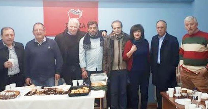 Οι οργανώσεις μελών του ΣΥΡΙΖΑ Νάουσας και Αλεξάνδρειας έκοψαν το Σαββατοκύριακο την πίττα τους