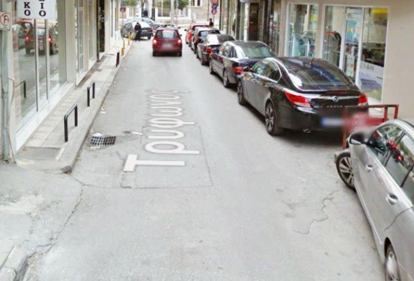 Προσωρινές κυκλοφοριακές ρυθμίσεις σήμερα και αύριο στην οδό Τρύφωνος  της Βέροιας