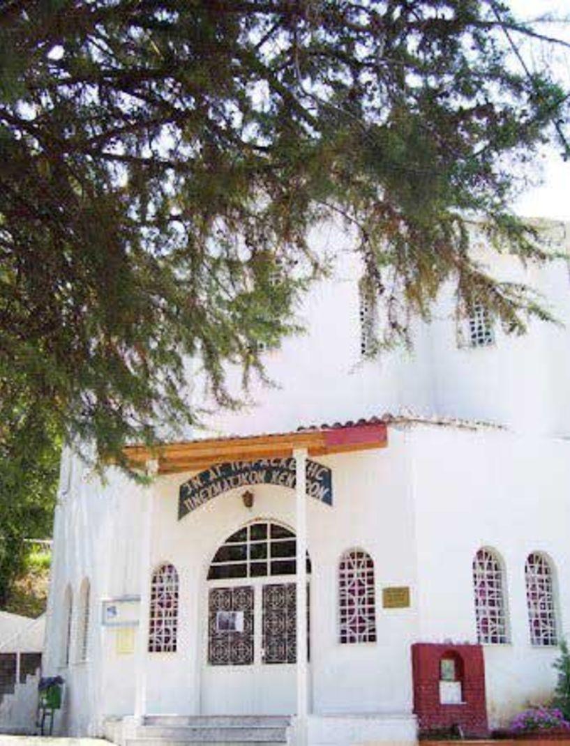 Βεροιώτικα και Λαογραφικά  Με την ευκαιρία της αυριανής εορτής  Αγία Παρασκευή  Ο βίος – τα θαύματα – ο τάφος της – τρεις εκκλησίες στη Βέροια