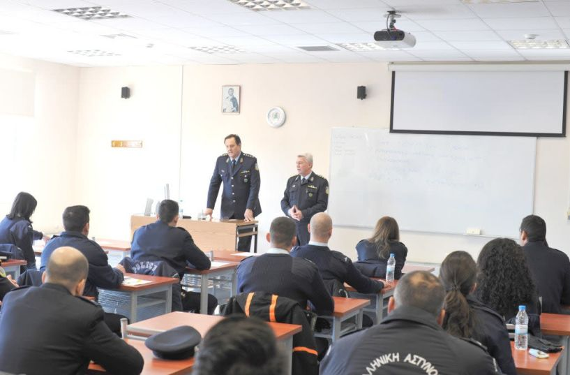 Εκπαιδευτικές δράσεις της Αστυνομικής   Ακαδημίας Βέροιας
