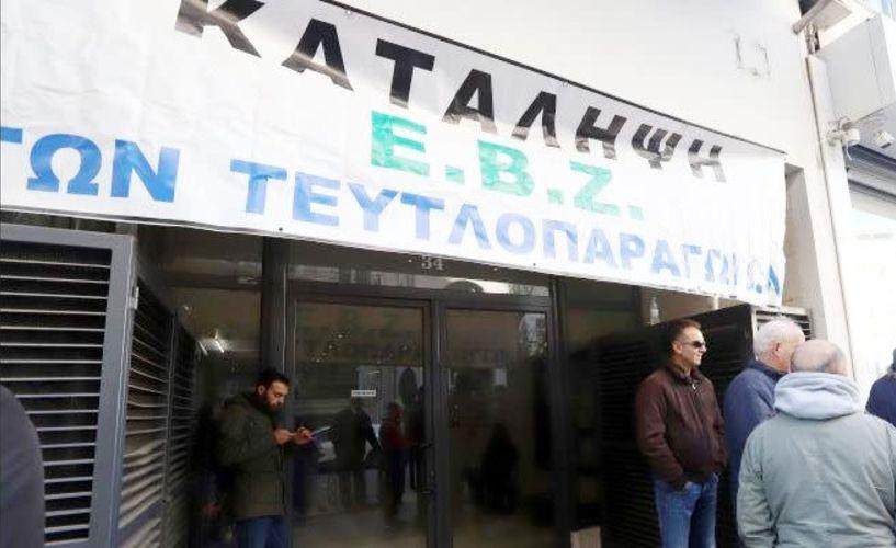 Ελληνική Βιομηχανία Ζάχαρης - Κατάληψη του εργοστασίου από τευτλοπαραγωγούς