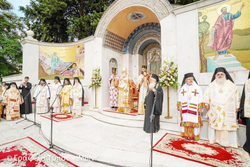 Πατριάρχης Αλεξανδρείας,   από τη Βέροια:   Ο πρωτοκορυφαίος Παύλος είναι ο κληρονόμος   του Μ. Αλεξάνδρου, της ένωσης Ανατολής και Δύσης