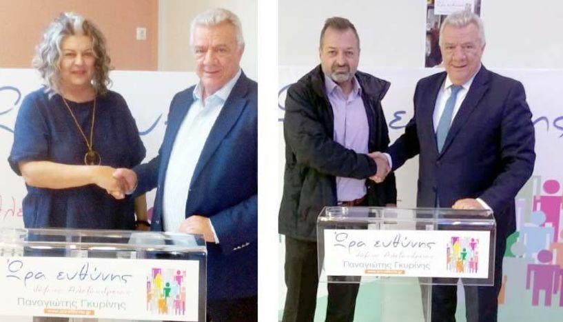 """Η Θεοπίστη Φανάρα  και ο Νίκος Μάτας  υποψήφιοι με την  """"Ώρα Ευθύνης- Π. Γκυρίνης»"""