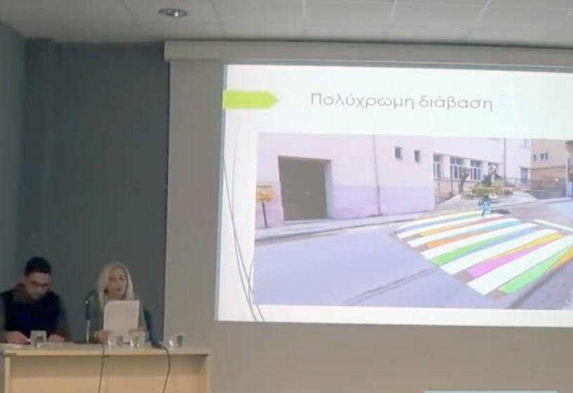 Παρουσίαση των εργασιών του Σ.Δ.Ε. Νάουσας στην εκδήλωση του Ecomobility