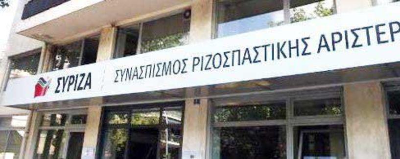 «Μπρός γκρεμός και πίσω ρέμα» (;) για τον ΣΥΡΙΖΑ  η πρόταση για Σακελλαροπούλου