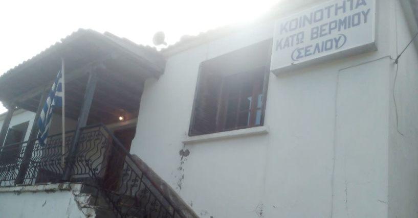 «Ξέφραγο»  το πρώην κοινοτικό κατάστημα στο Σέλι