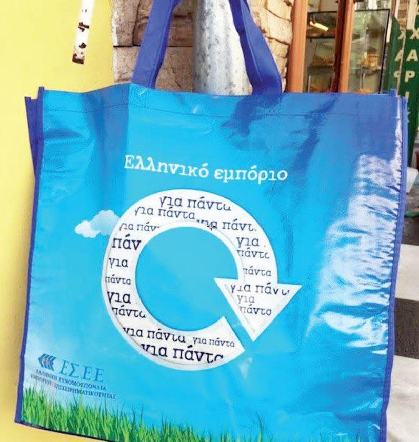 Ανακυκλώσιμες σακούλες  θα δοθούν σήμερα  στην Αγορά  της Βέροιας