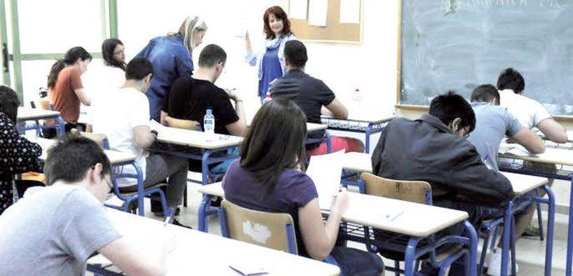 Τη Δευτέρα η ανακοίνωση του νέου τρόπου εισαγωγής στην τριτοβάθμια εκπαίδευση