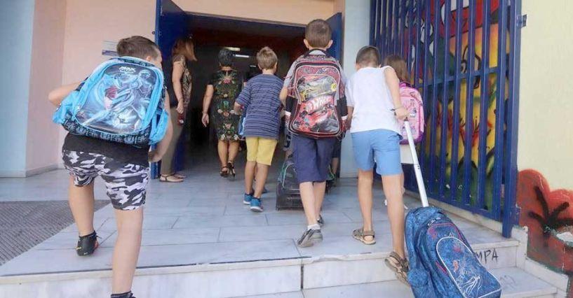 Μετά το Πάσχα το άνοιγμα των δημοτικών σχολείων;